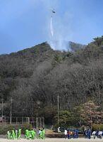 火事 両 崖山