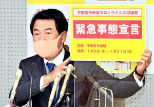 """Soon 下野 新聞 """"soon"""" が意味する「すぐに」はどれぐらい「すぐ」?"""