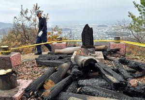 崖山 火事 両 足利の山火事6日目「山頂休憩所でたばこ」近隣住民