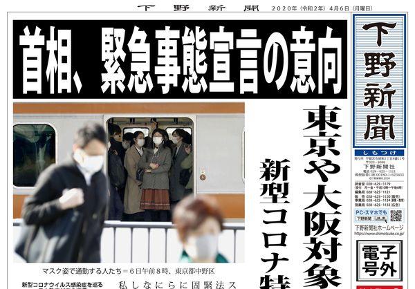 コロナ 大阪 緊急 事態 宣言