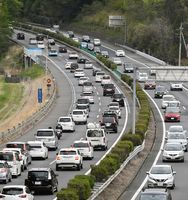 東北自動車道、栃木県内各地で渋滞 10連休3日目|社会,県内主要|下野 ...