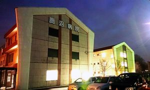 病院 クラスター 東京