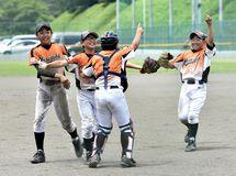高円宮賜杯全日本学童軟式野球大会 マクドナルド …