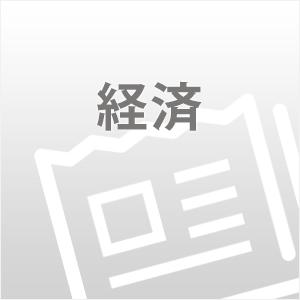 神戸 飛び降り 電機 三菱