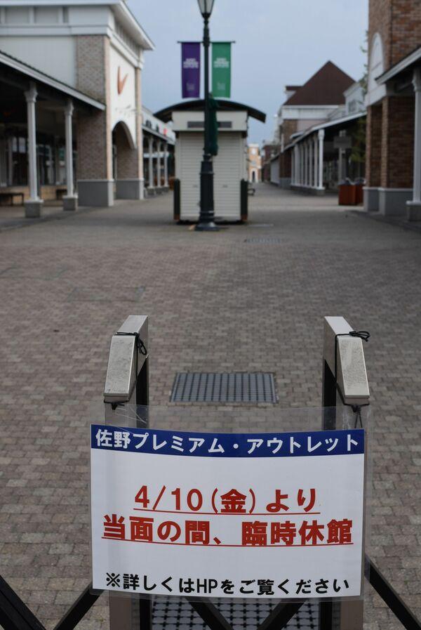 栃木県内の最新感染動向