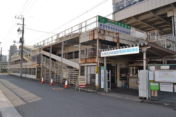 栃木県宇都宮市のニュース|BIGLOBEニュース