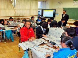 小学校 豊浦