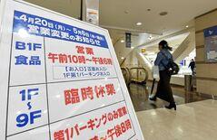 栃木 県 パチンコ 営業 し てる 店